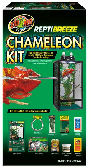 ReptiBreeze Chameleon Kit by ZooMed